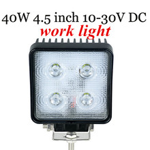 high quality LED work light  off road 4X4 Truck Tractor boat SUV ATV  2x40W 4.5 inch LED light lamp square SPOT BEAM