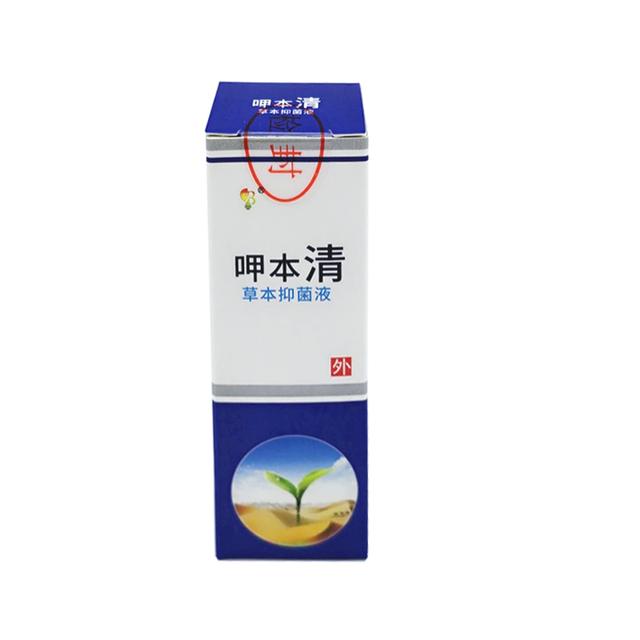 1pcs Nail Treatment Onychomycosis Paronychia Anti Fungal Nail Infection Good Result Chinese Herbal Toe Nail Fungus Treatment
