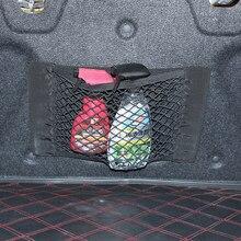 Bolsa de almacenamiento para maletero de coche, red de almacenamiento para Peugeot 2008, 3008, 206, 307, 408, 508, para Citroen C4, C5, DS3, DS4, DS5, DS6