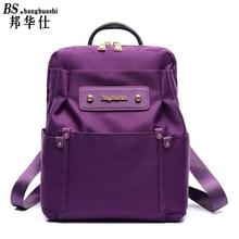 Повседневная кампус стиль холст рюкзак hotsale женщины дизайнер высокого качества леди сторона кошелек известный плеча матрица сумка рюкзак