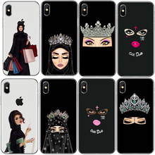 Мусульманский Исламский грильский глаз арабский хиджаб девушка жесткий пластиковый чехол для телефона чехол для iPhone 7 5 5S SE 6 6S 6plus 6splus 7plus 8 8plus X