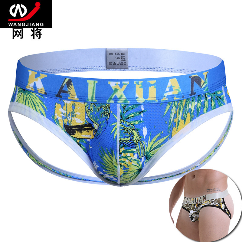 Appeal Underwear Underwear Men With Lower Permeability Ice Camouflage Printed Silk Screen Holes Butyl Pants Men T Pants