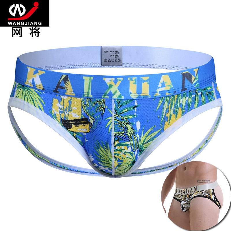 Appeal Underwear Underwear Men With Lower Permeability Ice Camouflage Printed Silk Screen Holes Butyl Pants Men T Pants