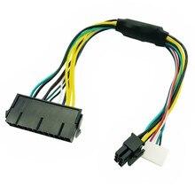 Блок питания ATX 24pin к материнской плате 2 портов 6pin адаптер PSU Питание кабель Шнур для hp Z220 Z230 с волокнно-Оптической вилкой Материнская плата Серверная рабочая станция 30 см