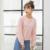 Colegio de Viento Del Corazón Bordado Flojo Lindo Suave Y Cómodo Camiseta Delgada Femenina