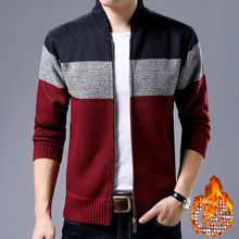 HCXY new men's autumn and winter plus velvet thick sweater coat stand collar cardigan men knit