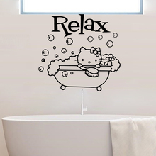 Luxuriant Reax Wash Wall Stickers Adhesive Wallpaper For Kids Bath Room Decals Decor Art Mural Sticker