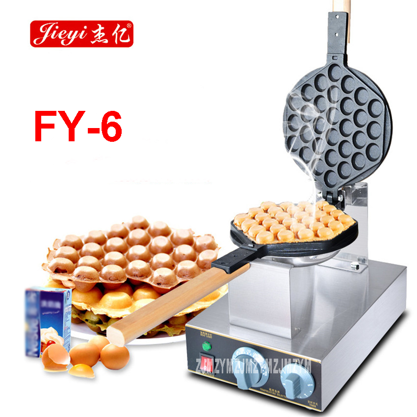 купить FY-6 HongKong eggettes Professional electric waffle iron blast furnace maker bubble machine egg tart 220V/110V 25*30mm hole size по цене 4674.49 рублей