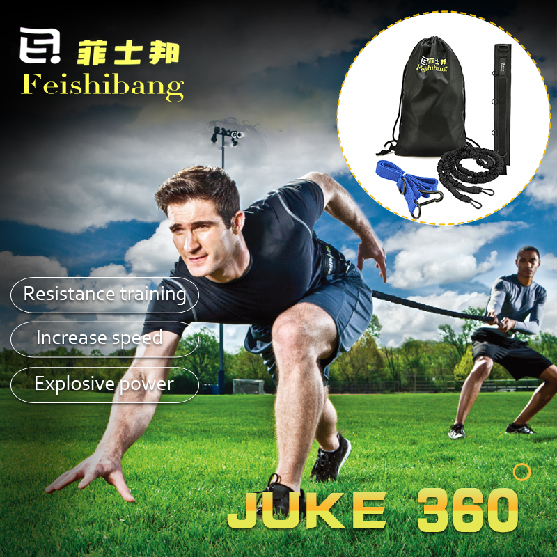 2.7M 360 Degrees Explosive force training Pull Rope Outdoor fitness equipment resistance Band Elastic For Sports