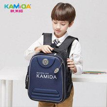 High-end Brand Fashionable Backpack Children's School Bags High Quality For Boys Girl Kids Bag Backpacks Travel Bag for Children