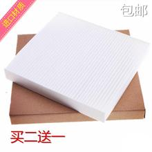forChangan ouliwei air filter air filter air conditioning honestway lattice lattice special maintenance accessories