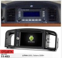 Рамка + android 6,0 автомобиль dvd для lifan 620 solano 2016 2008 мультимедиа Сенсорный экран стерео радио клейкие ленты записывающее устройство головных уст