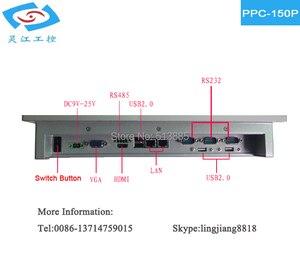 Image 3 - ファンレス15インチip65防水モニターミニオールインワンpc産業用パネルpcタッチスクリーンlcdディスプレイ