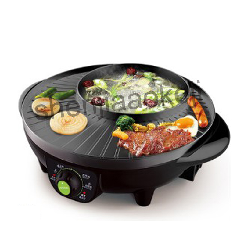 220V electric shabu roasted pot Multifunctional 1600W Electric Pan Grill BBQ Grill Raclette Grill Electric Hotpot With Grill Pan edtid multifunctional electric cooker mini heat pan students hot pot without oil fume nonstick frying pan special offer
