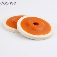 dophee 100mm Wool Polishing Wheel Buffing Pads Angle Grinder Wheel Felt Polishing Disc for Metal Marble Glass Ceramics 1 PC