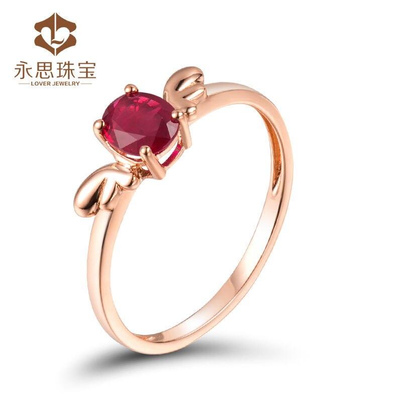 Little Angel Design Solid 18k Rose Gold Wedding Rings 750 Rose ...