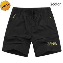 Summer 2016 Outdoor Ultra-light Loose Sport Basketball Traning Football Shorts Running Gym Zipper Pocket Quick Dry Plus Size 7XL