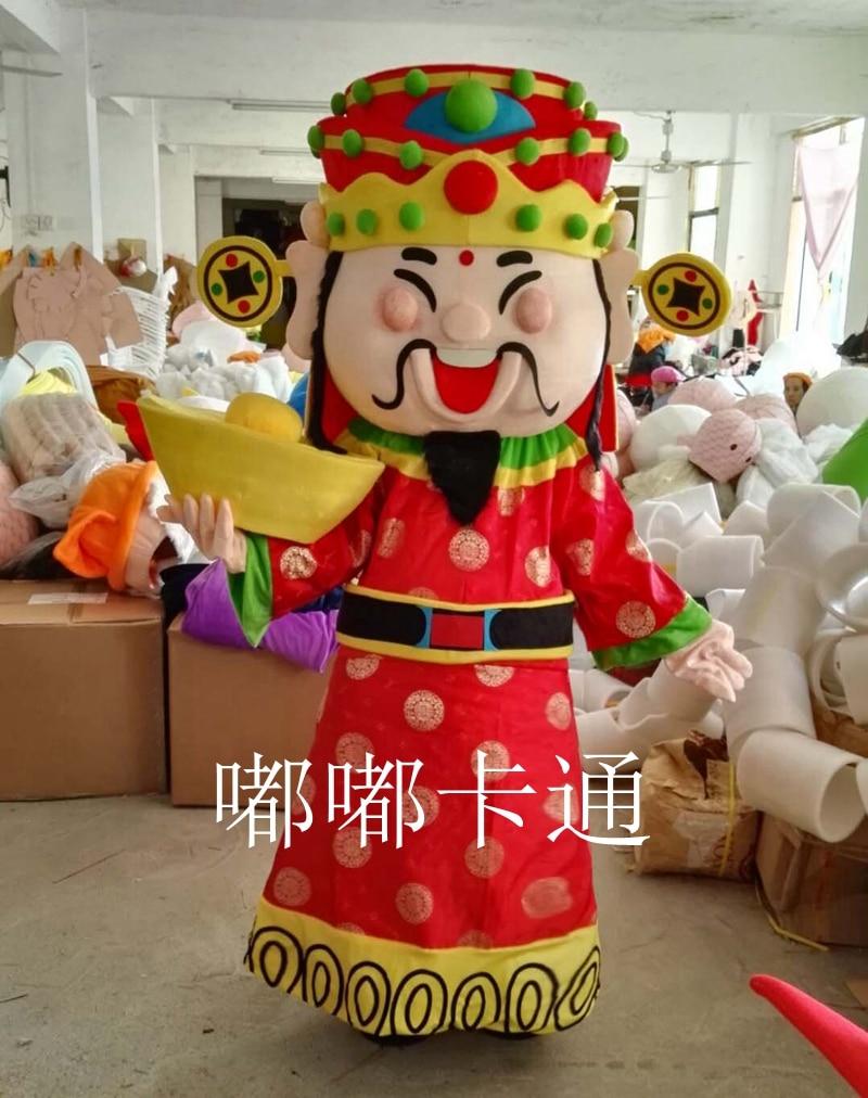 Costume de mascotte de dieu de la Fortune du nouvel an chinois pour la taille adulte Costume de mascotte de dieu de la richesse mascotte Cosplay du nouvel an