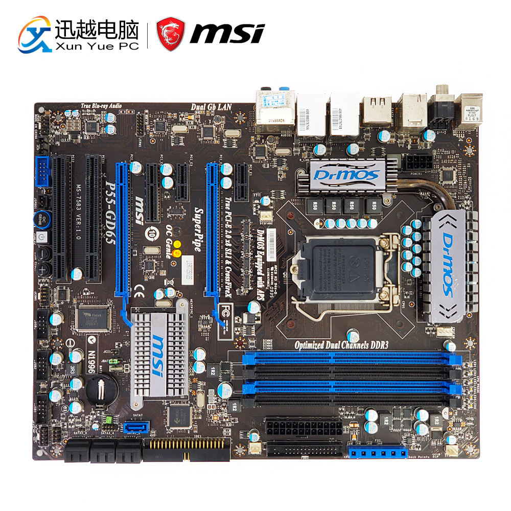 MSI P55-GD65 Desktop Motherboard P55 Socket LGA 1156 i3 i5 i7 DDR3 16G SATA2 USB2.0 ATX hd 1080p vga to hdmi converter adapter video output w audio cable and micro usb cable for hdtv monitor projector notebook