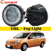 Cawanerl 2 Pieces Car Styling LED Fog Light Angel Eye Daytime Running Light DRL 12V High Bright For Nissan Lafesta 2004(China)