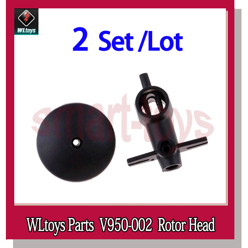 US $6.98 |2Set V950 Rotor Head Set V950 002 for WLtoys V950 6CH RC Helicopter Spare Parts-in Parts & Accessories from Toys & Hobbies on Aliexpress.com | Alibaba Group