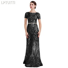 LPTUTTI Sequin Plus Size Gratuating Evening Dresses