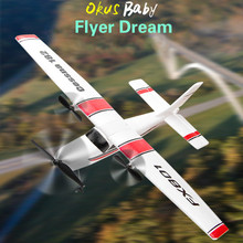 2019 RC Plane Toy EPP Craft Foam Electric Outdoor RTF Radio Remote Control Tail