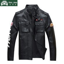 Brand Letter Embroidery Military Leather Jackets Men New Arrive Autumn