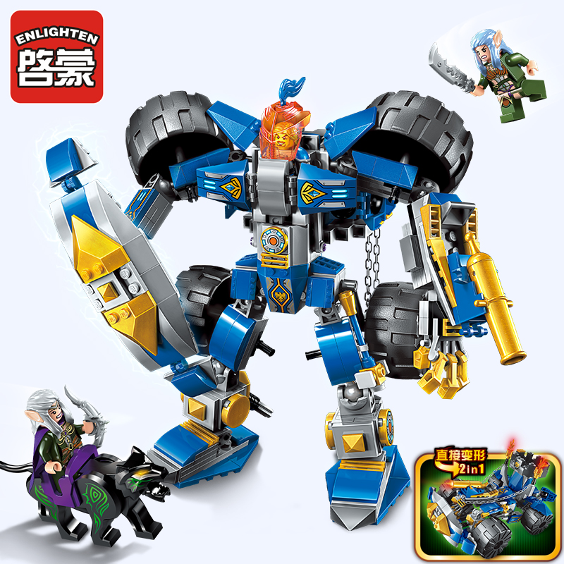 2313 ENLIGHTEN War of Glory Castle Knights Machine Knight Mecha Model Building Blocks Figure Toys For Children Compatible Legoe enlighten new 2315 656pcs war of glory castle knights the sliver hawk castle 6 figures building block brick toys for children