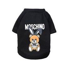 "Cute, Warm ""Moschino"" Winter Chihuahua Hoodie"