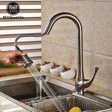 Фирменная Новинка вытащить двойной функции опрыскиватель кухонной мойки кран Палуба Гора с горячей и холодной воды матовый никель