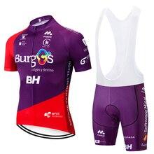 2019 Новинка BH велосипедная майка 20D велосипед шорты костюм Ropa Ciclismo мужские летние быстросохнущие PRO велосипед Майо брюки одежда