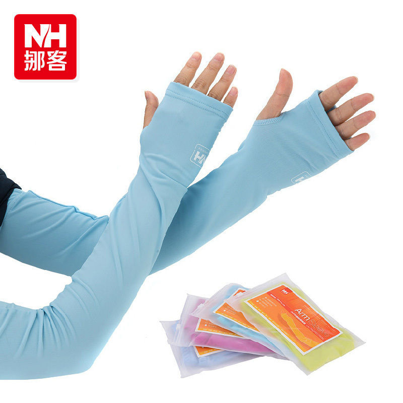 Outdoor Cycling Summer Uv Sun Protection Hand Arm Warmer