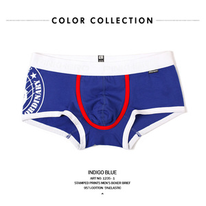 Image 5 - 4pcs/lot So Cool! PINK HEROES High quality Cotton Men Underwear Fashion Printing Men Boxer Shorts/ Trunks Male Panties A10