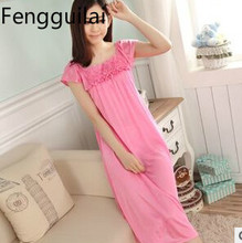 Pure Color Ice Silk Nightgown Super Soft With Short Sleeves Summer Sexy Long All -Optical Wholesale