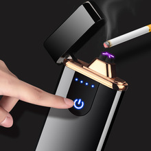 New Fingerprint Touch Electric Lighter Windproof USB Cigarette Lighters Electronic Rechargeable Double Arc Pulse Cigar Lighter
