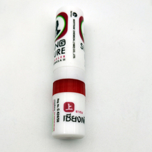 1pcs Thailand Nasal Inhaler Poy Sian Mark 2 Ii Smell Dizziness Inhaler Breezy Asthma Refreshing Aroma Oil Stick