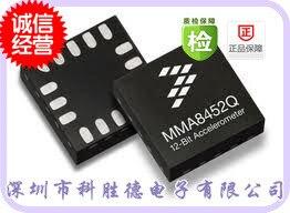 Цена MMA8452QR1