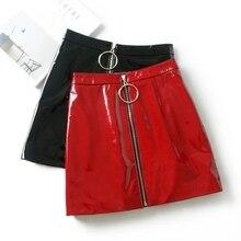 New High Waist Sheepskin Skirt
