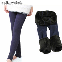 Cyjmydch Winter Girl Leggings Warm Girls Pants For Girls Baby Pants For Girls Baby Leggings Children Pants for 3-10Years Child
