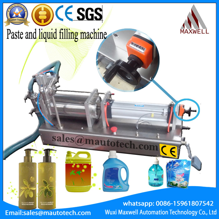 pneumatic filling machine (0-1000ml) vibration type pneumatic sanding machine rectangle grinding machine sand vibration machine polishing machine 70x100mm