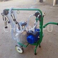 Молочные доильное оборудование верблюд тележка Тип доильный аппарат молочные