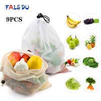 Sacs réutilisables de fruits de légumes jouets écologiques maille produire des sacs sacs lavables de maille de stockage de cuisine