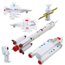7Set Space Exploration Rocket Manned Space Flight Simulation Spaceman Satellite Model Toys Fighter Early Education(China)