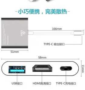 Image 4 - Livraison gratuite COOV SH350 plus écran HDMI convertisseur socle TV portable avec connecteur USB TYPE C pour console nintendo switch
