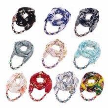 Модный головной платок с цветочным узором, шифоновый шарф, украшенный бисером, ожерелье для женщин, длинное массивное ожерелье, рождественское ювелирное изделие