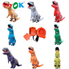 Inflatable Dinosaur T REX Costumes Blowup T Rex Dinosaur Halloween Inflatable Costume Mascot Party Costume For