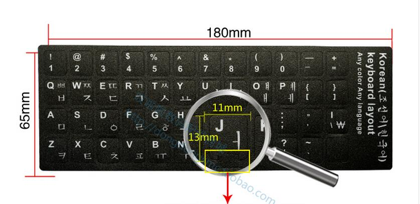 High Quality! Korean keypad label stickers, Eco-environment Plastic Korean keyboard stickers for Laptop/computer-3