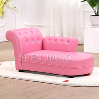 Simple Modern Children's Sofa Cute Baby Small Leather Sofa Side Lying Chaise Couch Exquisite Childrens Sofa 1PC