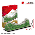 Promotion Gift Cubicfun 3d Puzzle China Great Wall Paper Educational Toys for Children MC167h